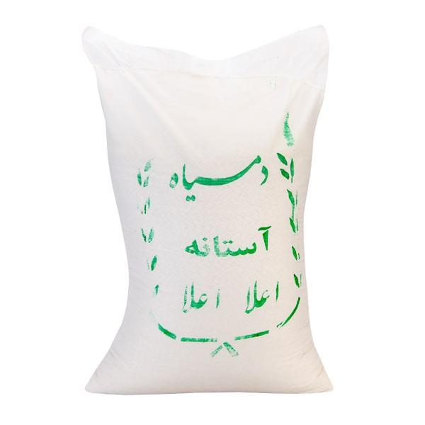 برنج ایرانی دمسیاه آستانه (10Kg)