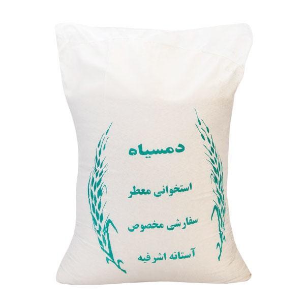 برنج ایرانی دمسیاه استخوانی معطر سفارشی مخصوص (10Kg)